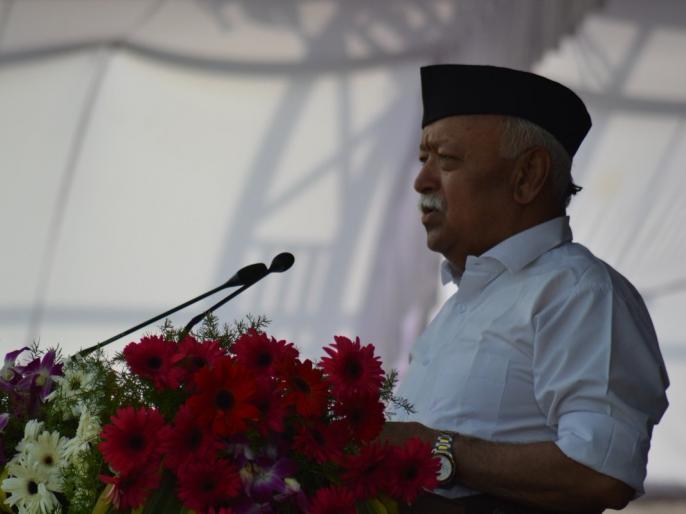 rss chief mohan bhagwat jharkhand says Hindu's accountability highest in making India | RSS: मोहन भागवत ने कहा- भारत को बनाने में हिन्दुओं की जवाबदेही सबसे ज्यादा है, हिंदू अपने राष्ट्र के प्रति और जिम्मेवार बनें