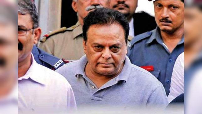 The CBI's plea for extension of bail of Moin Qureshi for travel was sent to the second bench. | यात्रा के लिए मोइन कुरैशी की जमानत राशि बढ़ाने को लेकर सीबीआई की याचिका दूसरी पीठ को भेजी गई