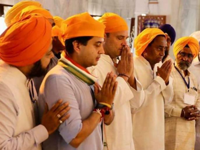 MP Election: Was Rahul Gandhi-Jyotiraditya and Kamal Nath plans to trap Arun Yadav? | राहुल गांधी संग बैठकर सिंधिया-कमलनाथ ने अपने इस दिग्गज नेता को फंसाने के लिए बनाई थी योजना?