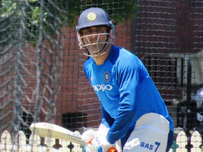 former cricketers donated ms dhoni 1800 rs to jsca in ranchi | महेंद्र सिंह धोनी पर थे 1800 रुपये बकाया, दोस्तों ने मिलकर चुकाया