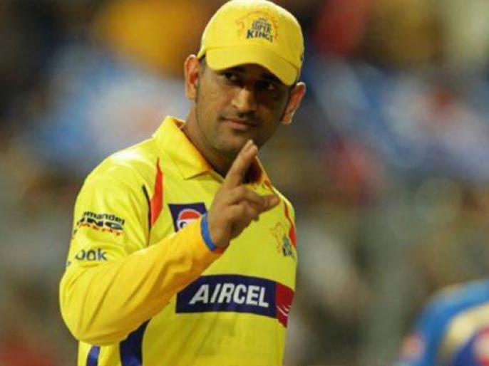 MS Dhoni will be retained by Chennai Super Kings in 2021: N Srinivasan | धोनी IPL 2021 में भी चेन्नई सुपरकिंग्स के लिए खेलेंगे, एन श्रीनिवासन ने किया खुलासा