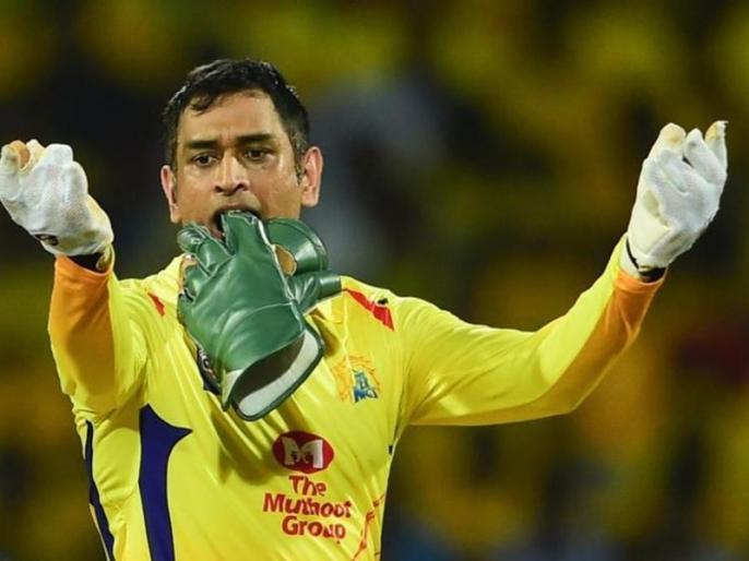 MS Dhoni set to play in IPL 2020 amid retirement speculations: Report   एमएस धोनी खेलेंगे आईपीएल 2020, संन्यास को लेकर लग रही थीं अटकलें: रिपोर्ट