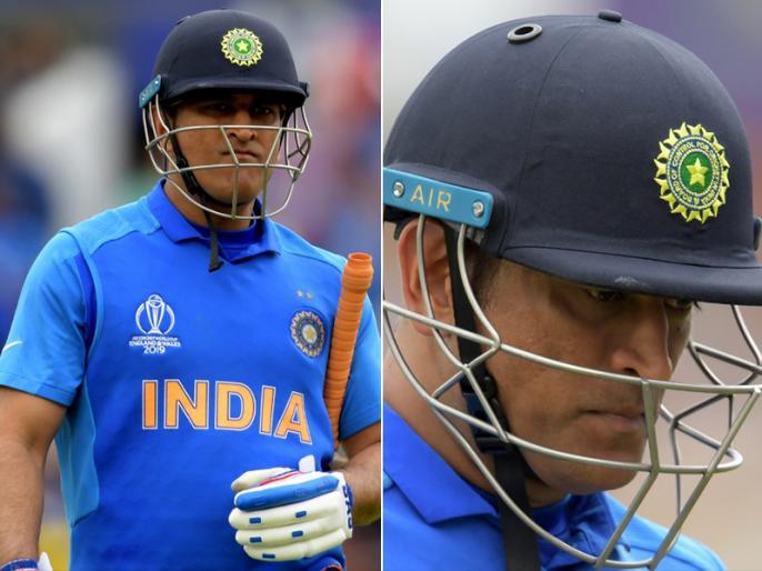 ICC World Cup, IND vs NZ: Did MS Dhoni cry in semifinal against New Zealand, LoveYouDhoni, ThankYouMSD trends | IND vs NZ: क्या धोनी की आंखों में थे 'आंसू', ट्विटर पर फैंस ने की माही की तारीफ, ट्रेंड हुआ LoveYouDhoni