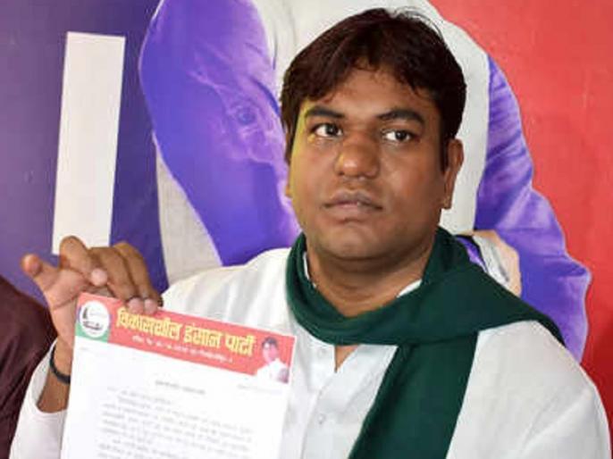 Bihar: Mukesh Sahni's refusal of BJP's proposal to go to legislative Council for short term | बिहार: मुकेश सहनी ने दिया बीजेपी को झटका, नहीं बनेंगे विधान परिषद उम्मीदवार, रख दी ये शर्त
