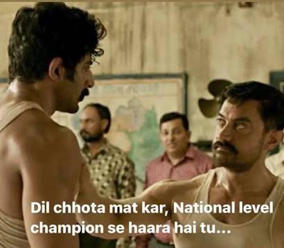 Viral Memes: Mumbai Indians beat Delhi in IPL 2020, then these 5 memes went viral | Viral Memes: IPL 2020 में मुंबई इंडियंस ने दिल्ली को हराया, तो वायरल हुआ ये 5 मीम