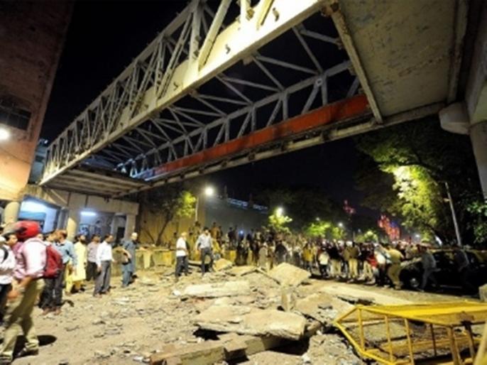 Blog of Lokmitr: Why are the bridge of Mumbai falling? | लोकमित्र का ब्लॉग: क्यों ढह रहे हैं मुंबई के सेतु?