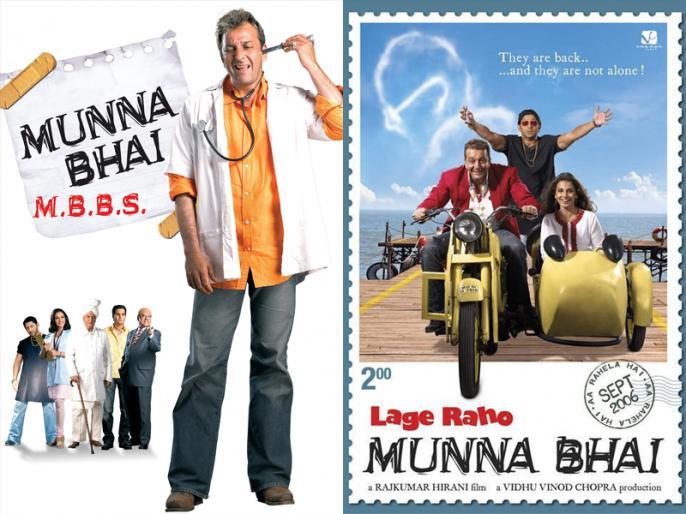 munna bhai 3 sanjay dutt reveals that the film | फिर से पर्दे पर दिखेगा 'मुन्ना भाई' का अगला पार्ट, ये होगा फिल्म का खास नाम