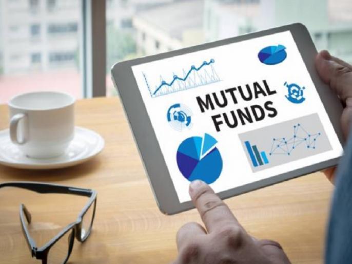 Mutual Fund Rs 734 crore withdrawal in September597 crore investment in ETFs | म्यूचुअल फंडःसितंबर में734 करोड़ रुपये की निकासी,ईटीएफ में597 करोड़ निवेश