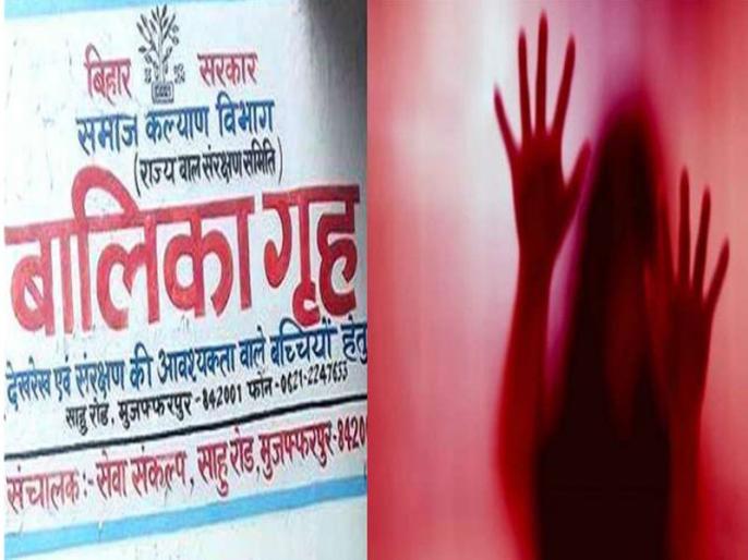 Ved Pratap Vaidik Opinion on Muzaffarpur Shelter home sex abuse | ऐसे नराधमों को फांसी दी जाए