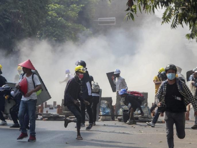 Myanmar: Security forces killed 82 democracy supporters in one day, death toll estimated to rise further | म्यांमार: सुरक्षा बलों ने एक दिन में 82 लोकतंत्र समर्थकों की हत्या की, मृतकों की संख्या और अधिक बढ़ने का अनुमान