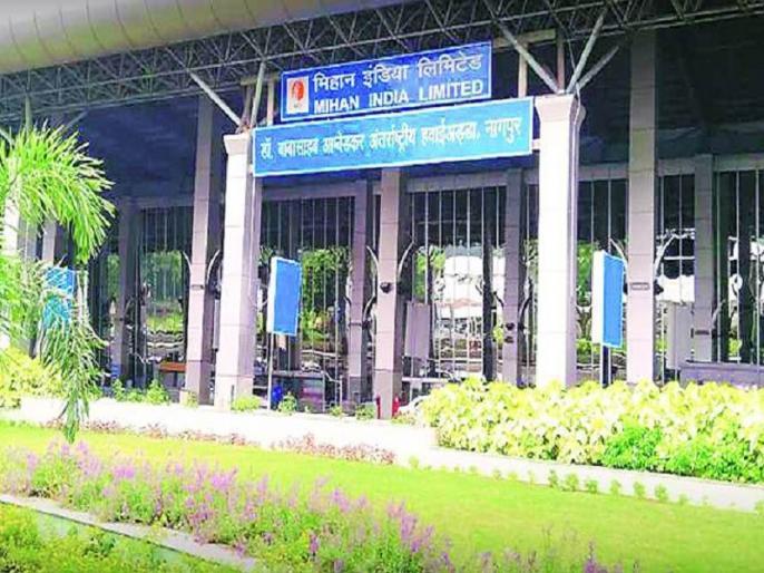 Centre may re-tender for Nagpur airport modernization | जीएमआर द्वारा लगाई गई अंतिम बोली रद्द, नागपुर एयरपोर्ट के लिए नए सिरे से जारी होगा टेंडर