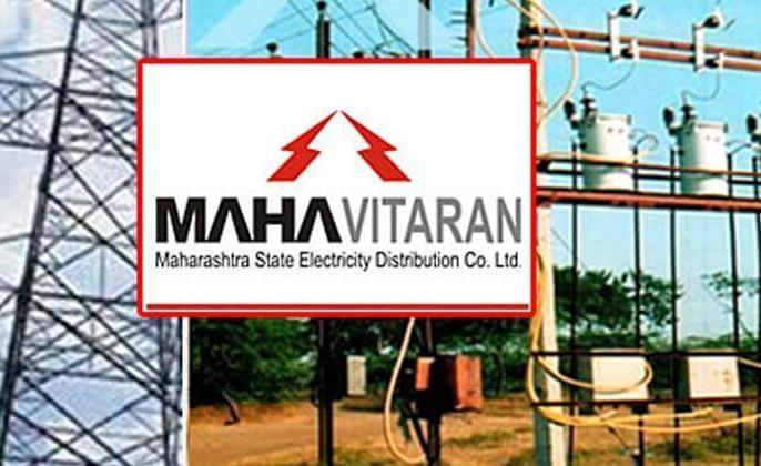 NagpurMSEDCL electricity billnot filled can cut any time total outstanding 63740 croresMonths   नागपुरःबिल नहीं भरा है तो किसी भी समय कट सकती है बिजली,कुल बकाया 63740 करोड़