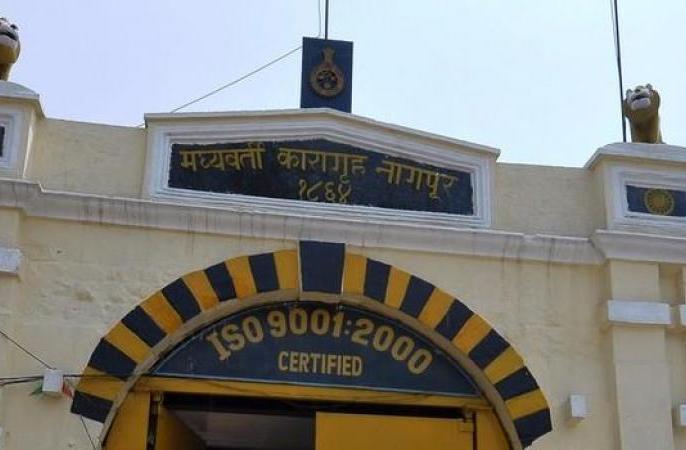 nagpur jailPrisoner delivering charas prison guards 70 thousandhidden 28 grams socks stole red handed   कैदियों को चरस पहुंचा रहा था जेल रक्षक,मोजे में छुपाई थी 70 हजार रुपए की 28 ग्राम चरस, रंगे हाथ धराया