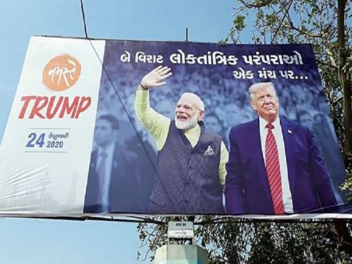 Trump's program responsible for more than 800 deaths from Kovid-19 in Gujarat: Congress | गुजरात में कोविड-19 से 800 से ज्यादा मौत के लिये ट्रंप का कार्यक्रम जिम्मेदार: कांग्रेस