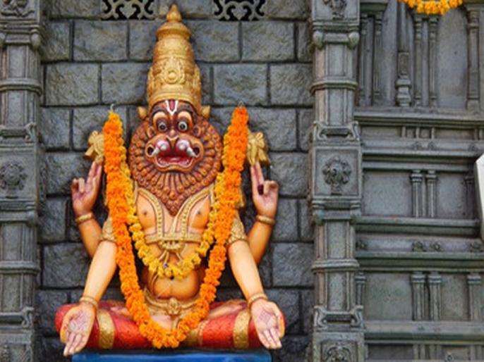 Narasimha Jayanti 2019: Lord Narasimha Puja Vidhi, Mantras, upaay, Lord Narsingh Gayatri Mantra to seek his blessings | नृसिंह जयंती 2019: आज इन 4 उपायों से पा लें भगवान नृसिंह का आशीर्वाद, रोग-शोक और शत्रुओं का होगा सर्वनाश