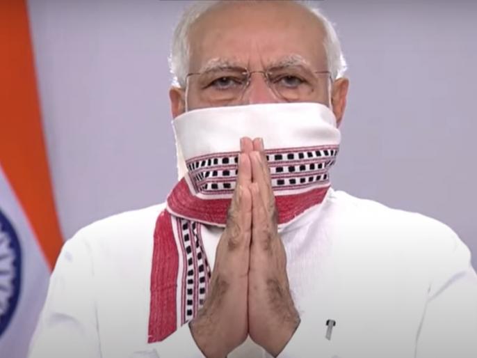 Gujarat: 15 people died after run over by a truck in Kosamba, Surat, PM Narendra Modi announces ex gratia | गुजरात: सूरत के दर्दनाक सड़क हादसे पर पीएम नरेंद्र मोदी ने जताया दुख, मुआवजे की घोषणा
