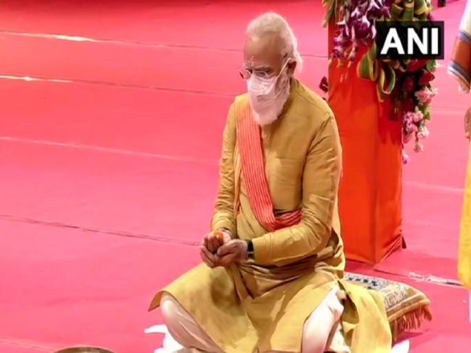 aaj ki taja khabar Ayodhya Ram janmabhoomi live update 5 august latest news hindi samachar | Ram Mandir bhoomi pujan: अयोध्या में राम मंदिर निर्माण दुनिया भर के हिंदुओं की आस्था का प्रतीक-अर्जुन मुंडा
