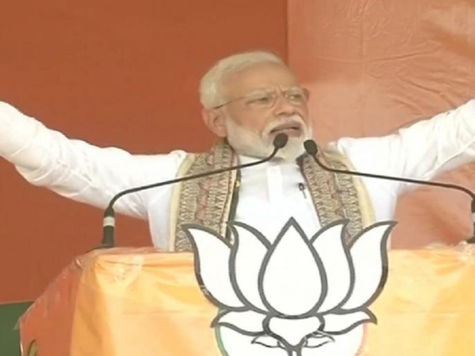 lok sabha election 2019 narendra modi in paliganj says from where corrupt family in Bihar got money | कांग्रेस के 'नामदार' हों या फिर बिहार का 'भ्रष्ट परिवार', इनके पास ये पैसे कहां से आए: पीएम मोदी