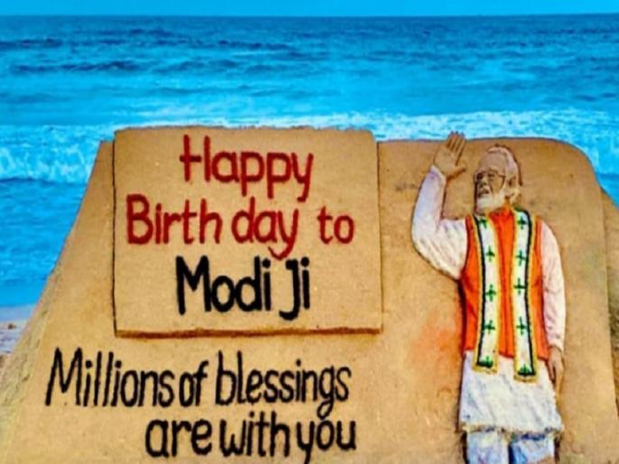 Sudarsan Pattnaik wishes PM Narendra Modi happy birthday sand art tweets image   सुदर्शन पटनायक ने रेत पर अद्भुत अंदाज में पीएम मोदी के लिए लिखा, 'Happy Birthday', ट्वीट की तस्वीर
