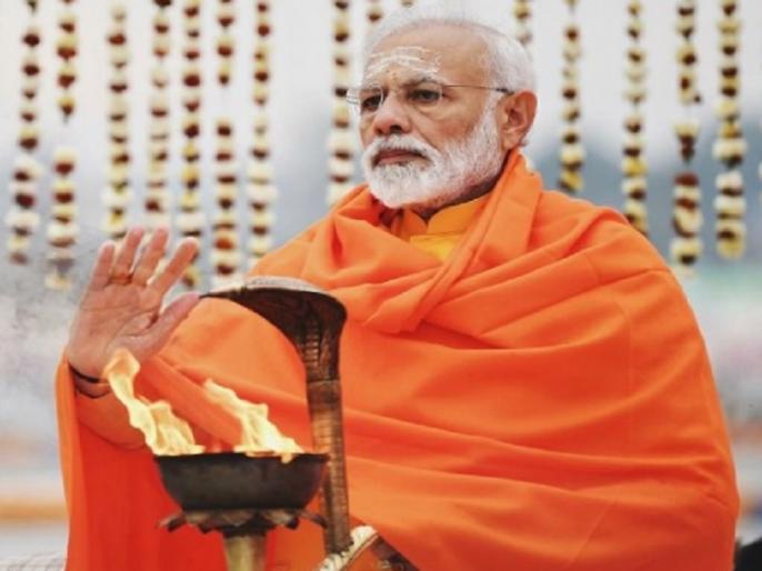 PM Narendra Modi full schedule on 5th August and Ayodhya Ram janmbhoomi puja update | पीएम नरेंद्र मोदी अयोध्या में राम जन्मभूमि पूजन से पहले जाएंगे हनुमानगढ़ी, जानिए 5 अगस्त का उनका पूरा शेड्यूल
