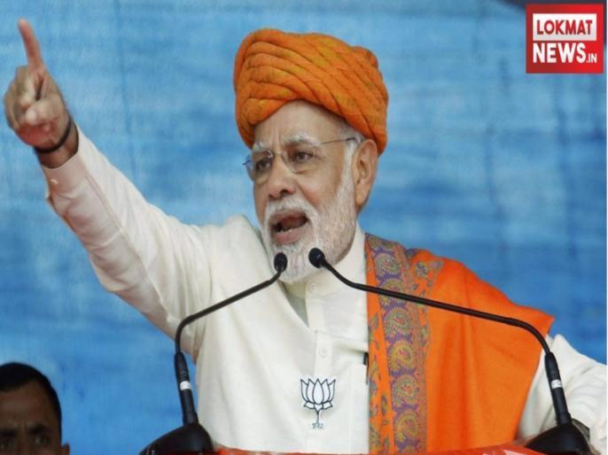 PM Modi visit noida with yogi Yogi Adityanath to inaugurate 13th petrotech in noida | पीएम नरेंद्र मोदी आज करेंगे पेट्रोटेक का उद्घाटन, खराब मौसम की वजह से सड़क मार्ग से पहुंचेंगे ग्रेटर नोएडा