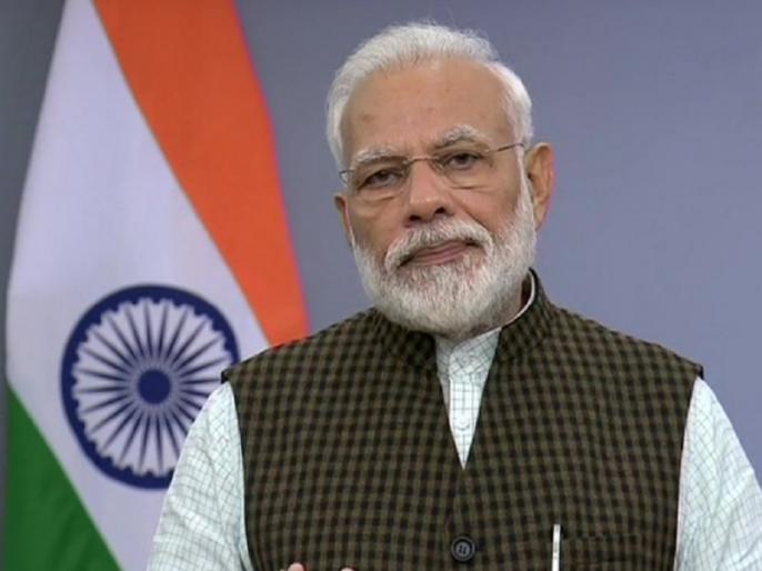 Ayodhya verdict: PM Narendra modi address to nation Highlights and important points   Ayodhya Verdict: पीएम मोदी का संबोधन, कहा- '9 नवंबर खास, आज का दिन जोड़ने, जुड़ने और मिलकर जीने का संदेश देता है'