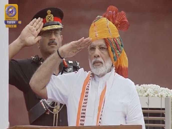 independence day 2019 celebration PM Narendra Modi speech 73 key points | स्वतंत्रता दिवस 2019: पीएम मोदी ने छठी बार लाल किले से किया देश को संबोधित, पढ़े उनके भाषण की 73 बड़ी बातें