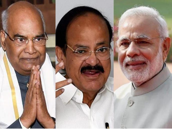 Ram Navami: ramnath kovind, m venkaiah naidu, narendra modi wishes the people | राम नवमी की राष्ट्रपति, उपराष्ट्रपति और प्रधानमंत्री ने दी शुभकामनाएं, कहा- सोशल डिस्टेंसिंग के जरिए कोरोना को करें परास्त, जय श्री राम!