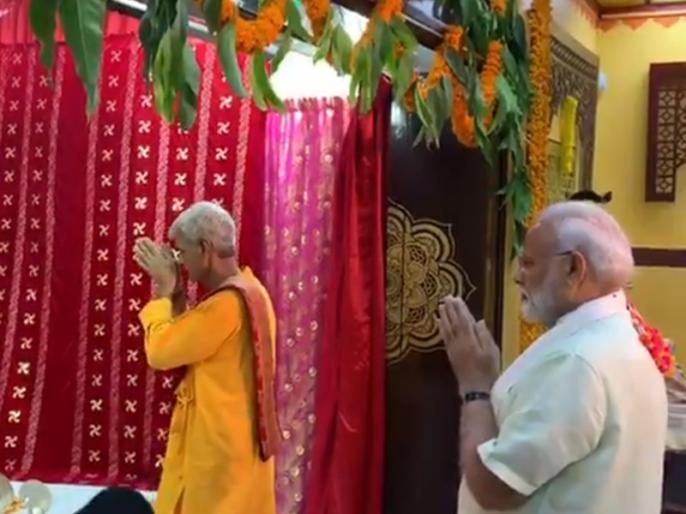Narendra Modi inaugurates 42 million dollar project to rebuild Hindu temple in Bahrain | बहरीन में 200 साल पुराने हिंदू मंदिर का 30 करोड़ रुपये की लागत से पुनर्निर्माण, पीएम मोदी ने किया परियोजना का शुभारंभ
