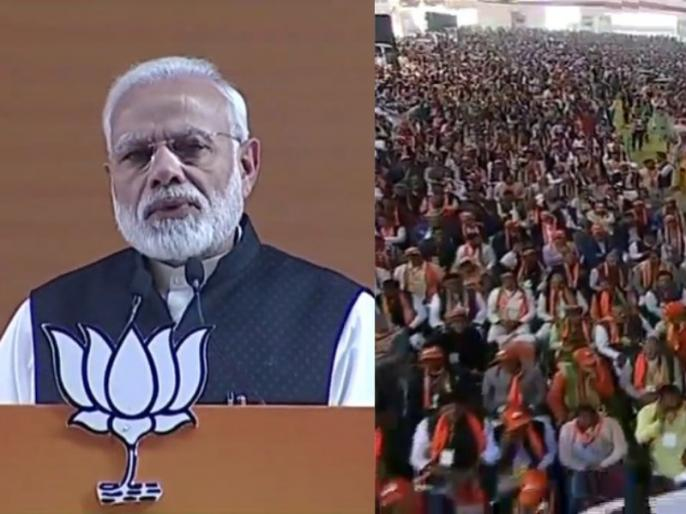 BJP National Convention in Delhi LIVE Updates 2nd day pm narendra modi, amit shah | बीजेपी राष्ट्रीय अधिवेशन: पीएम मोदी का कांग्रेस पर हमला, दिया 'चुनावी मंत्र', जानिए आरक्षण, महिला, युवा और किसान पर क्या बोले