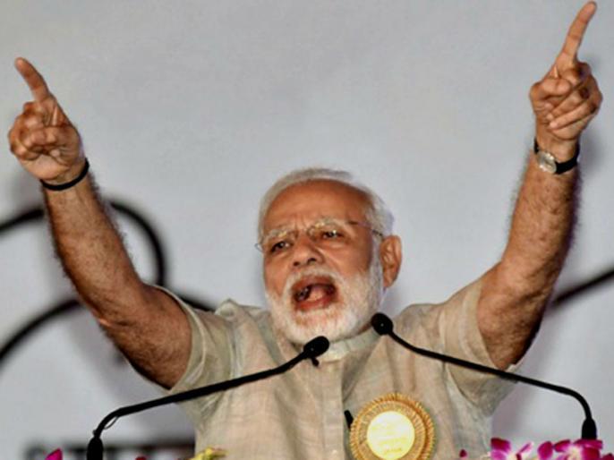 lok sabha election 2019: PM Narendra Modi Election rally in ballia uttar pradesh Challenge the Opposition for property | बलिया में पीएम मोदी की विपक्ष को चुनौती, साबित करो कि मैंने कोई बेनामी सम्पत्ति जुटाई