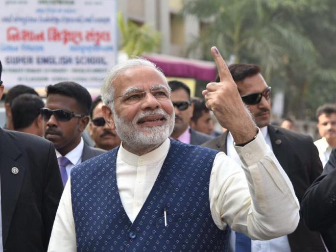 PM Narendra Modi added 'chowkidar' with his names in twitter, top trends followed by other leaders | मोदी-शाह समेत बीजेपी के कई दिग्गज नेताओं ने ट्विटर पर बदला नाम, पीएम अब 'चौकीदार नरेंद्र मोदी'