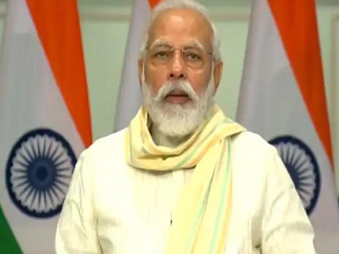 PM Narendra Modi meeting with CM Of 7 States on Covid 19 cases rise | कोरोना के लगातार बढ़ते मामलों से टेंशन, पीएम नरेंद्र मोदी ने बुलाई बैठक, 7 राज्यों के मुख्यमंत्री होंगे मौजूद