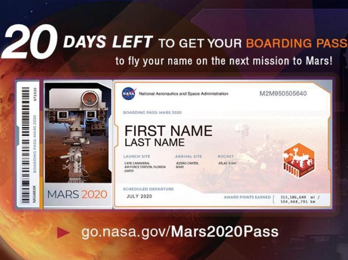 Nasa Offer send your name to Mars and get boarding pass, 20 days to left, here is how to apply | मंगल ग्रह पर भेजना चाहते हैं अपना नाम और चाहिये वहां का बोर्डिंग पास तो NASA ने दिया ऑफर, जानें कैसे करें अप्लाई