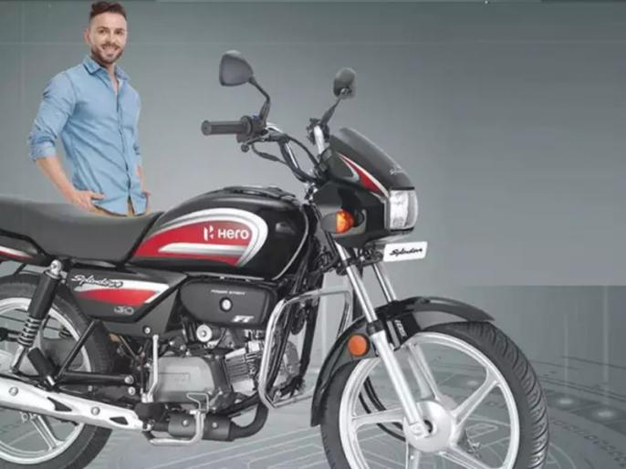 Hero Splendor Plus BS6 gets another price hike | लोगों की चहेती बाइक हीरो स्प्लेंडर प्लस की कीमत दोबारा बढ़ी, मई में 750 रुपये तक हुई थी महंगी