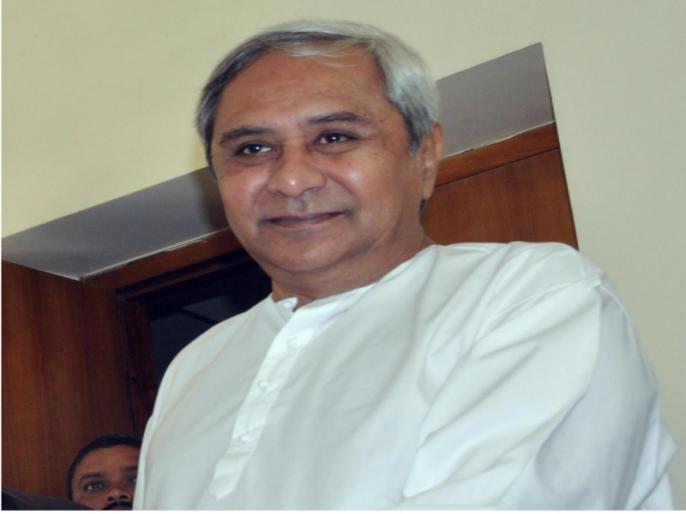 Patnaik meets Congress on Demand for 'Special Focus State' status for Odisha | ओडिशा के लिये 'विशेष फोकस राज्य' के दर्जे की मांग पर पटनायक को मिला कांग्रेस का साथ