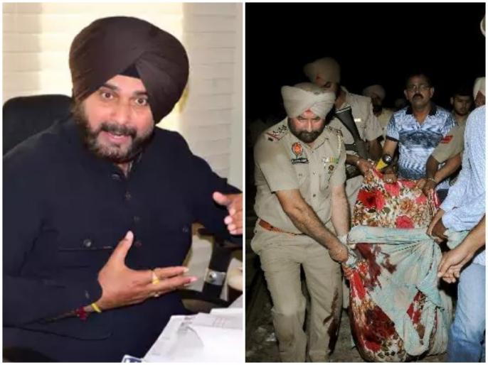 Navjot Singh Sidhu Reactions on Amritsar Train Accident, Navjot Kaur Sidhu | अमृतसर रेल हादसे पर पत्नी के बचाव में उतरे नवजोत सिंह सिद्धू, कहा- कुदरत का प्रकोप बताकर नहीं आता!