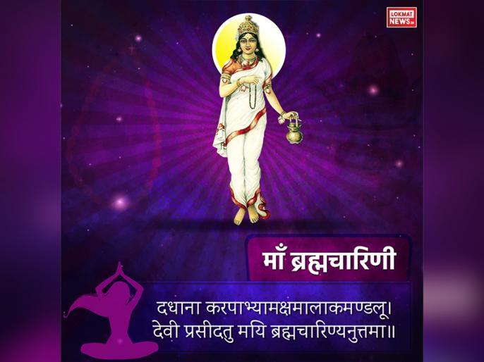 Chaitra Navratri 2st Day 2020: 2nd day goddess brahmacharini worship method fast benefits   नवरात्र के दूसरे दिन करें मां ब्रह्मचारिणी की पूजा, 108 बार पढ़ लीजिए ये विशेष मंत्र-बन जाएंगे सारे काम