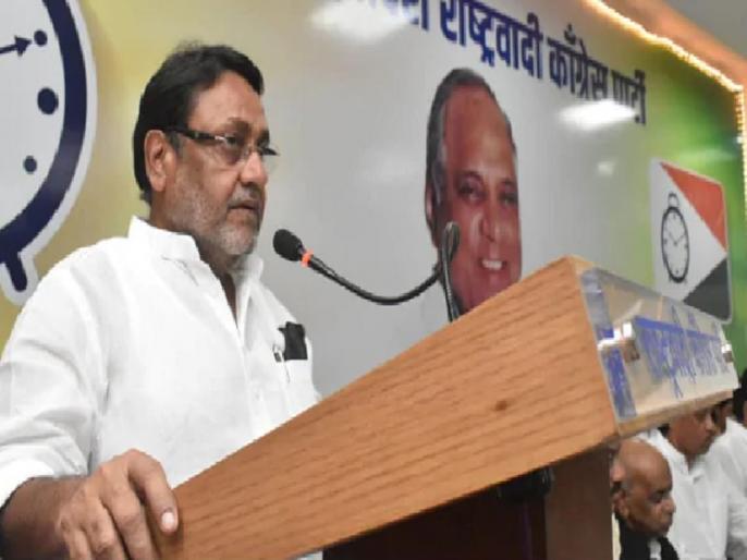 Maharashtra: If Sena pulls down BJP, will consider supporting them, says NCP Nawab Malik | महाराष्ट्र: अगर शिवसेना गिराएगी बीजेपी की सरकार, तो हम करेंगे उसे समर्थन देने पर विचार: एनसीपी