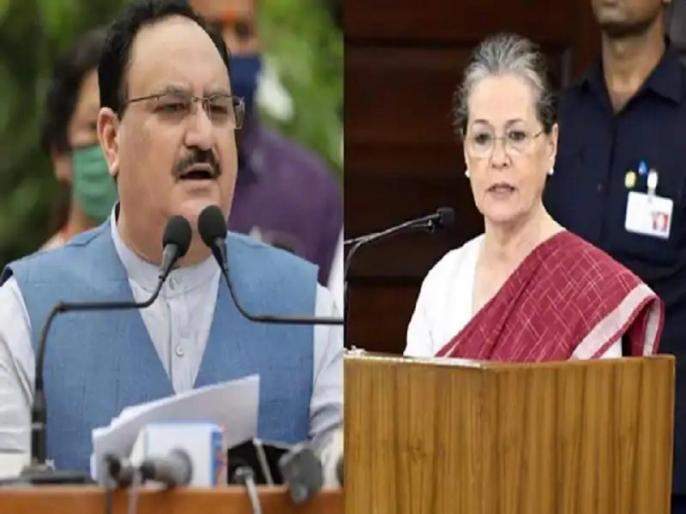 JP Nadda letter to Sonia the Congress attacked bjp and pm modi said government failed   जे पी नड्डा के सोनिया को लिखे खत के जवाब में कांग्रेस ने बोला हमला, बताया सरकार हुई नाकामयाब