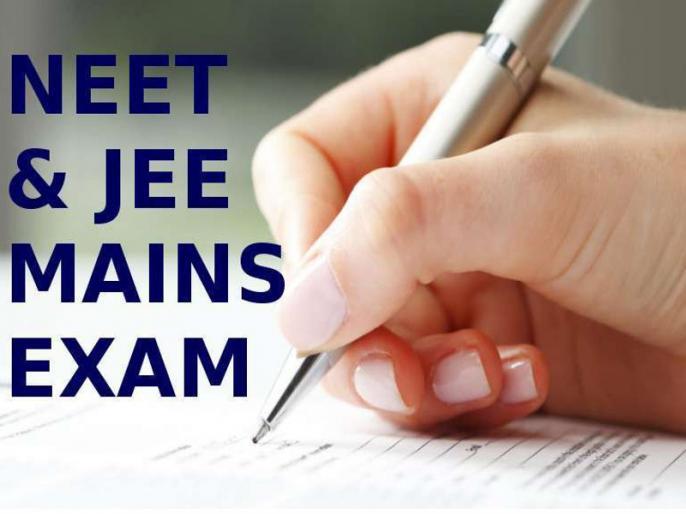 NEET, JEE Main 2020: HRD Ministry Panel to Submit Its Report Today | NEET, JEE Main 2020: नीट और जेईई प्रवेश परीक्षाएं कराने को लेकर गठित कमेटी आज सौंपेगी सिफारिशें, टल सकता है एग्जाम