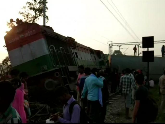 Railways suspends two officials over New Farakka Express derailment | न्यू फरक्का एक्सप्रेस हादसा: लापरवाही का दोषी पाए जाने पर रेलवे ने दो अधिकारियों को किया निलंबित