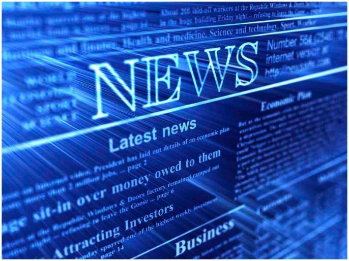 False reports will spoil the equation | योगेश कुमार सोनी का ब्लॉग: फर्जी खबरें बिगाड़ेंगी समीकरण