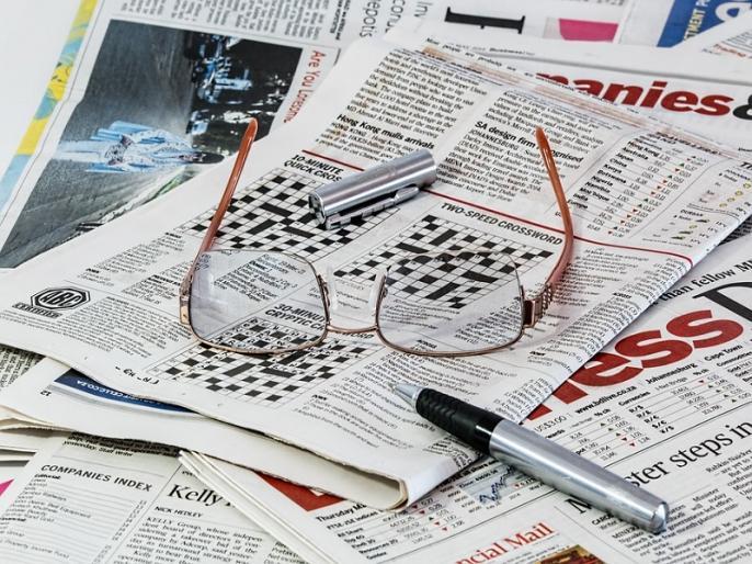 America's second largest newspaper group McClatchy announces bankruptcy | अमेरिका के दूसरे बड़े अखबार समूह मैकक्लैची ने की दिवालिया होने की घोषणा