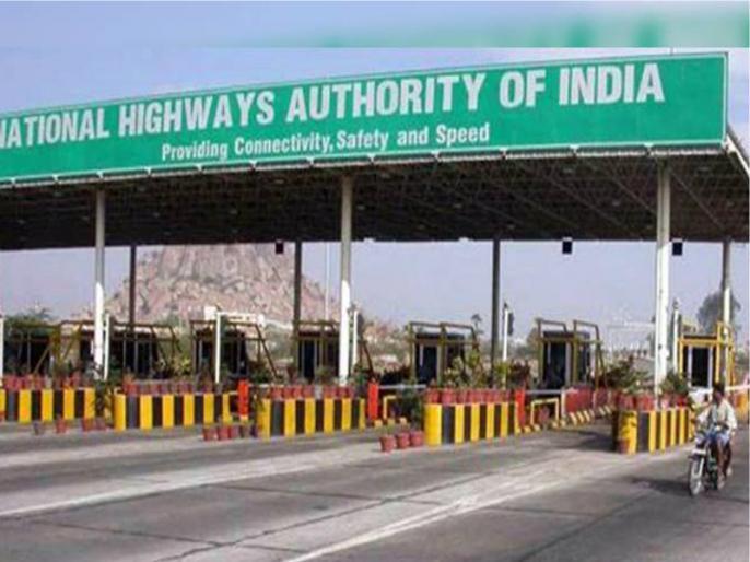 NHAI records highest daily toll collection at Rs 86.2 crore says Chairman | NHAI ने एक दिन में जुटाया 86 करोड़ रुपये का पथकर, बना रिकॉर्ड
