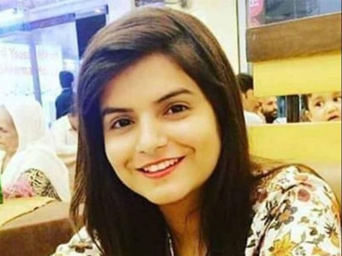 Pak Police Arrest 2 Classmates Of Hindu Student Found Dead In Hostel Room | पाकिस्तान में हिंदू डेंटल छात्रा की मौत के मामले में हिरासत में लिये गये दो सहपाठी