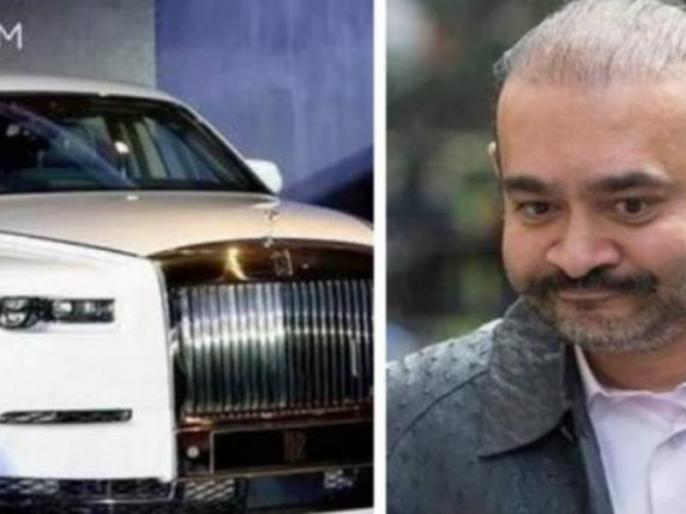 man who bought Nirav Modi's 8 crore rupee Rolls Royce for just 2 crores | आखिर बिक गई भगोड़े हीरा कारोबारी नीरव मोदी की 8 करोड़ की रॉल्स रॉयस कार, जानें किसने कितने में खरीदा