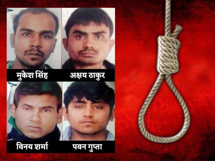Nirbhaya case: Death penalty to all four, youngest prisoner most troubled, walking in the closet | निर्भया मामला: चारों कोमृत्युदंड की सजा,सबसे कम उम्र का कैदी सबसे ज्यादा परेशान,कोठरी में टहल रहा है