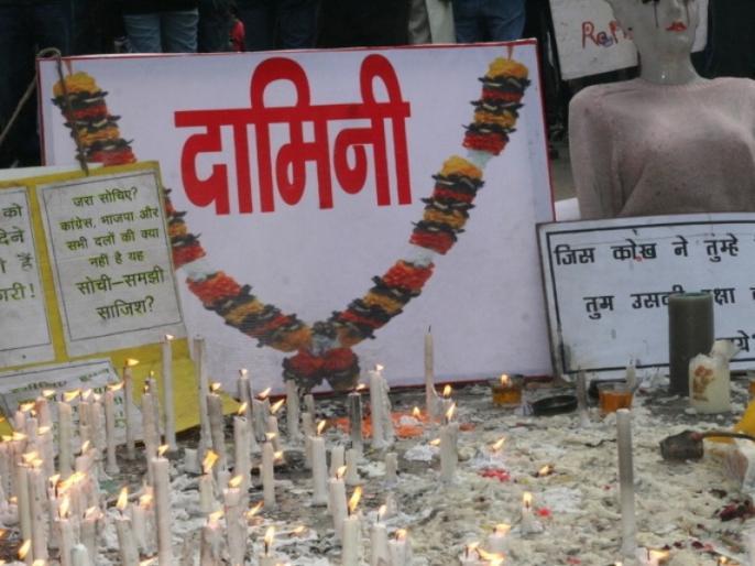 MHA has received mercy plea of a convict of 2012 Delhi rape and murder case, MHA to send plea to President soon | निर्भया कांड: दया याचिका को गृह मंत्रालय अब राष्ट्रपति के पास भेजेगा