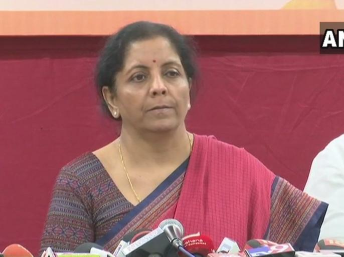 Lok Sabha TMC MP Saugata Roy comments Sitharaman dress BJP this is an insult to women apologize | लोकसभाः TMC MPसौगत रॉय नेसीतारमण पर पहनावे को लेकर की टिप्पणी, भाजपा ने कहा-यह नारी जाति का अपमान, माफी मांगे